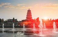 21. Medjunarodni sajam ITFSEW Kina