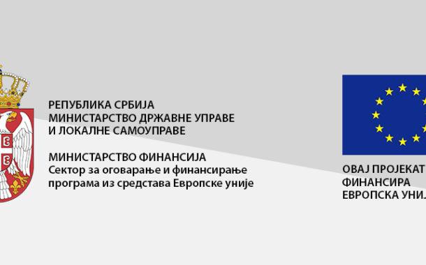 Унапређени информатичко комуникациони капацитети ЈЛС